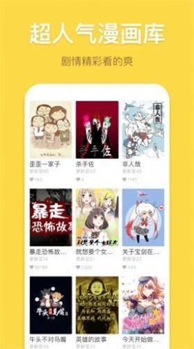 啪哩palipali轻量版app3