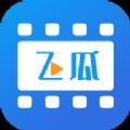 飞瓜影视app