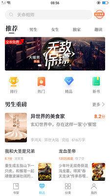 海棠app官网版1